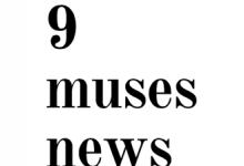 9musesnews_220_150