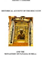 historical_account_of_the_holy_icon